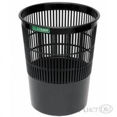 Корзина для бумаг круглая, черная,14л КР51 Стамм