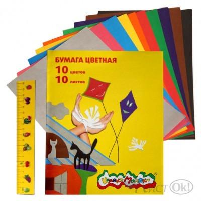 Бумага цветная 10л. 10цв. БЦКМ10 Каляка-Маляка