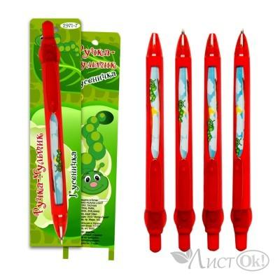Ручка-мультик