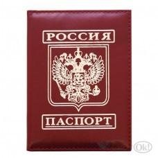Обложка д/паспорта 15832