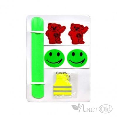 Светоотражатели набор : браслет, 4 накл, брелок, ПВХ 10130 J.Otten
