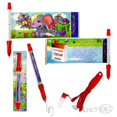 Ручка-открытка
