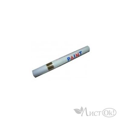 Маркер д/пром.графики LETO круг/жало 4мм золото SP-1101