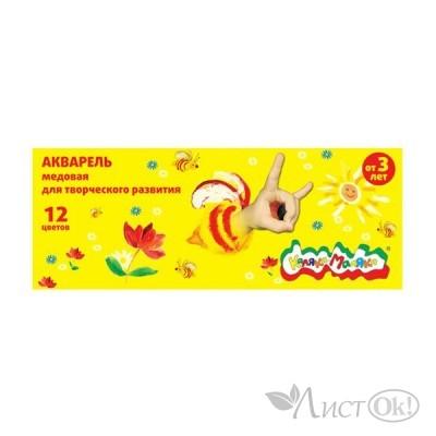 Краска акварельная 12цв карт.уп. АМКМ12 Каляка-Маляка