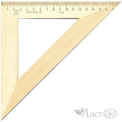 Треугольник деревянный 45*180, с15, /Красная Звезда Можга /25 /0 /750 /0