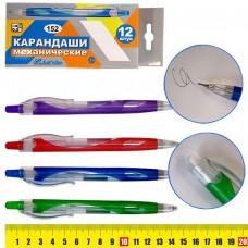 Карандаш-автомат 152-WZ-0,5 пластик прозр.,цв.асс J.Otten /12 /144 /1728