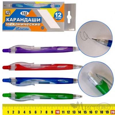 Карандаш-автомат пластик прозр.,цв.асс 152-WZ-0,5 J.Otten