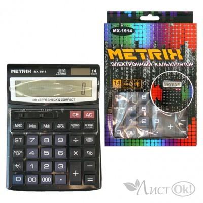 Калькулятор настольный, 14-разрядный, 2-е питание, 16х21.5см. MX-1914 METRIX