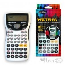 Калькулятор научный, 12-разрядный, 240 функций, 15х8см. MX-88MS METRIX
