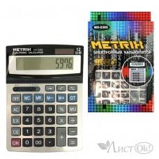 Калькулятор настольный, 12-разрядный, 2-е питание, 14х19см. MX-2385 METRIX