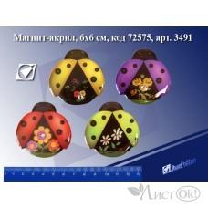 Магнит-акрил 3491