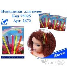 Заколка для волос 2672