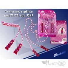 Скакалка , верёвка 3283