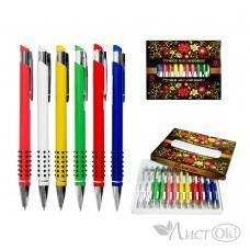 Ручка подар. WB39209