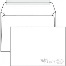 Конверт 229*324мм С4 б/подс., отрыв.лента, б/окна, сер.зап. /KurtStrip 70501