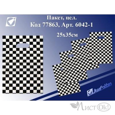 Пакет с прорубной ручкой Шахматы, 25*35см, целлофан 6042-1