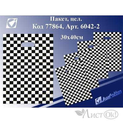 Пакет с прорубной ручкой Шахматы, 35*45см, целлофан 6042-2 J.Otten
