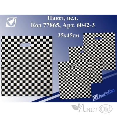 Пакет с прорубной ручкой Шахматы, 35*45см, полиэтилен 6042-3 J.Otten