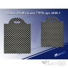 Пакет с прорубной ручкой В горошек,35*48см,целлофан 6048-3/6509-2/6509-3