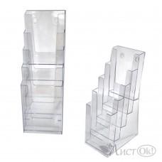 Подставка Оргстекло/5 отд./(83х44.5х57см) стол-стена К-445 (А6)
