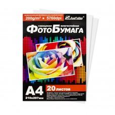 Бумага для фотопечати 200г/м,глянцевая, 20л/пачка А4; 5457/3, J.Otten
