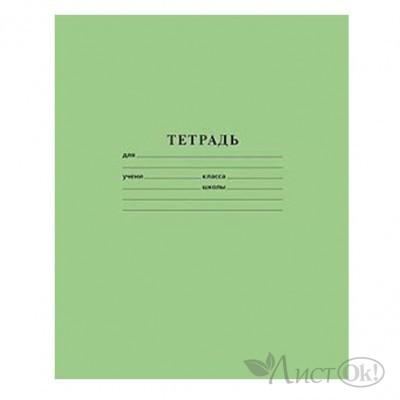 Тетрадь 12 л. узкая линия А5 Зеленая, офсет 12Т5В7_05112 Хатбер