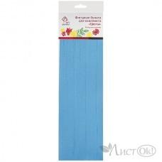 Бумага для квиллинга фигур.Цветы хол.оттенки AF06-041-02 artФОРМАТ