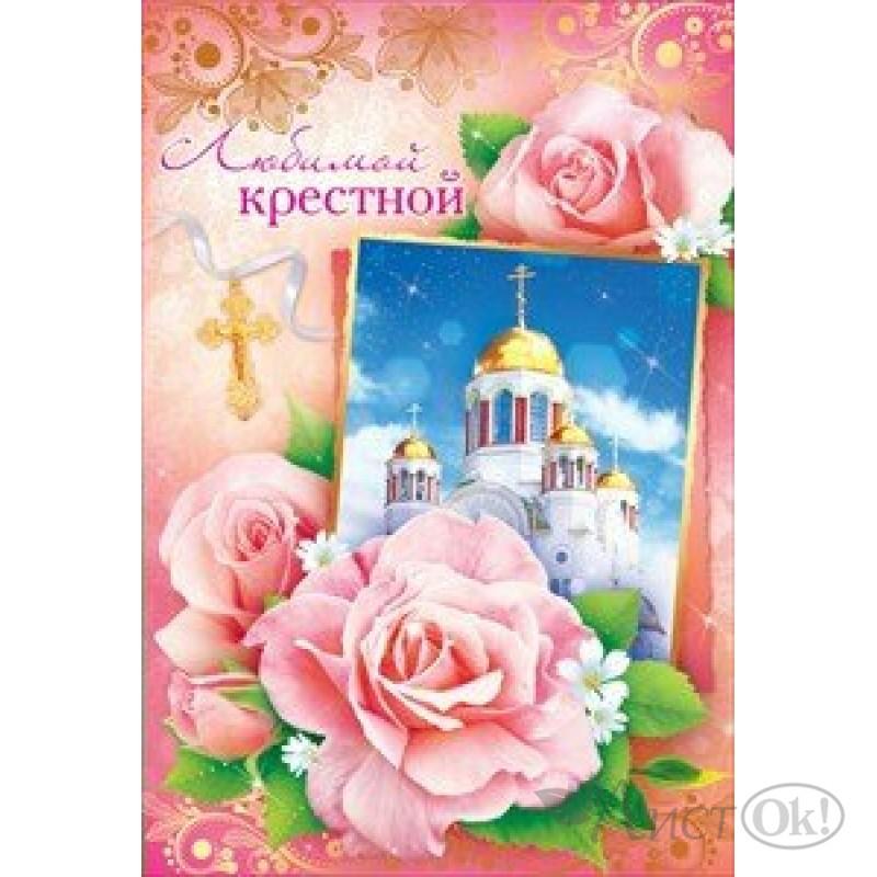 Поздравление с днем рождения тете валентине 21