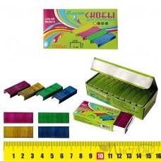 Скобы к степлеру №24/6, 1000шт, цветные 24/6 J.Otten