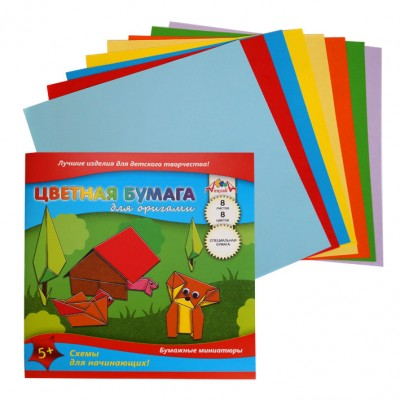 Бумага цветная 8л. 8 цв. 200х200 для оригами,