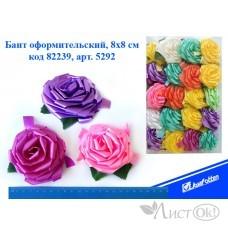 Бант оформительский 5292 Роза, 8*8 см, на липучке, цв.асс J.Otten /36 /0 /1800 /0