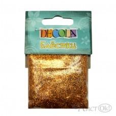 Блестки декор. Декола 0,3мм старое золото W041-208-0,3 ЗХК