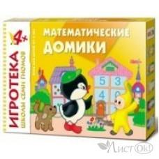 Игра ШкСемГном 4+ Математические домики.Счет до пяти  (Россия) Мозаика
