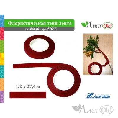 Флористическая лента цвет КРАСНЫЙ, 1,2смх27,4м 5766-5E J.Otten
