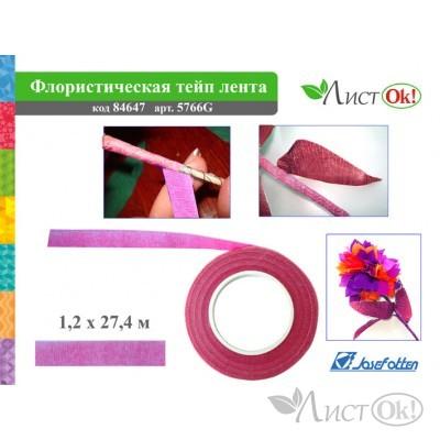 Флористическая лента цвет РОЗОВЫЙ, 1,2смх27,4м 5766-7G(5766-6) J.Otten