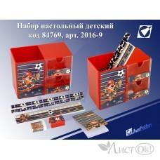 Набор наст.дет. 2016-9