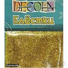 Блестки декор.Декола 0,3мм золото W041-205-0,3 ЗХК