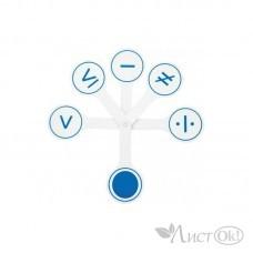 Набор веер математические знаки ВК06 Стамм