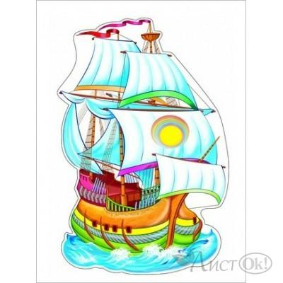 Плакат вырубка Корабль с парусами//Ф-8217/ Сфера