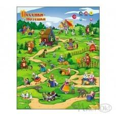 Плакат звуковой ПЕСЕНКИ-ПОТЕШКИ ЗП-1562 Рыжий кот