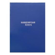 Книга учета 144л. лин.№1, 55 гр/м2, бумвин. тв.обл. К-144Л Краснокамск