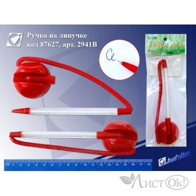 Ручка на липучке красный корпус, син.стерж.0,7мм 2941В J.Otten