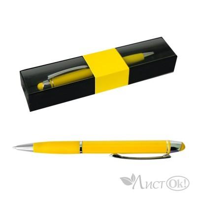 Ручка подарочная желтый, пов.мех WB37201S+РВОХ107-7 J.Otten