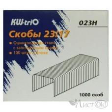 Скобы к степлеру никелированные №23/17/023H KW-Trio