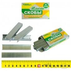 Скобы к степлеру №23/8 /J.Otten/ 1000шт, никелированные, на 50л.  /20 /0 /200