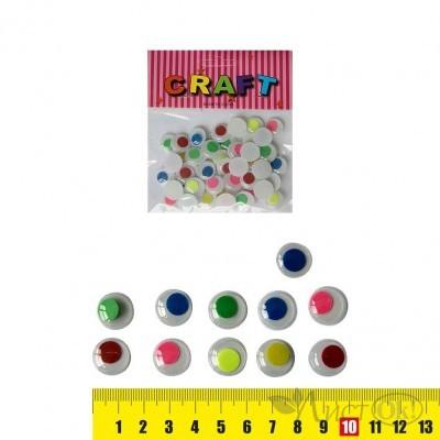 Набор для творчества Глазки цветные, 1,5см, асс 3251 J.Otten