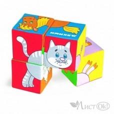 Набор кубиков 4шт