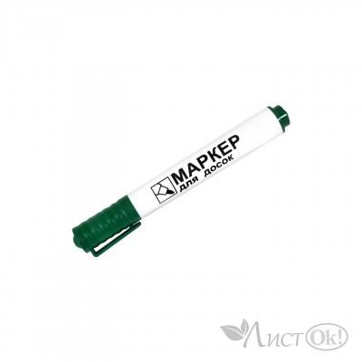 Маркер для доски WT8118 зелёный , карт. упаковка, 2,5 мм J.Otten /12 /144 /864 /0