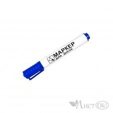 Маркер для доски , карт. упаковка, 2,5 мм WT8118 синий J.Otten