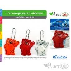 Светоотражатель-брелок 0168 (92532) Мишка, ПВХ J.Otten /50 /0 /1000 /0